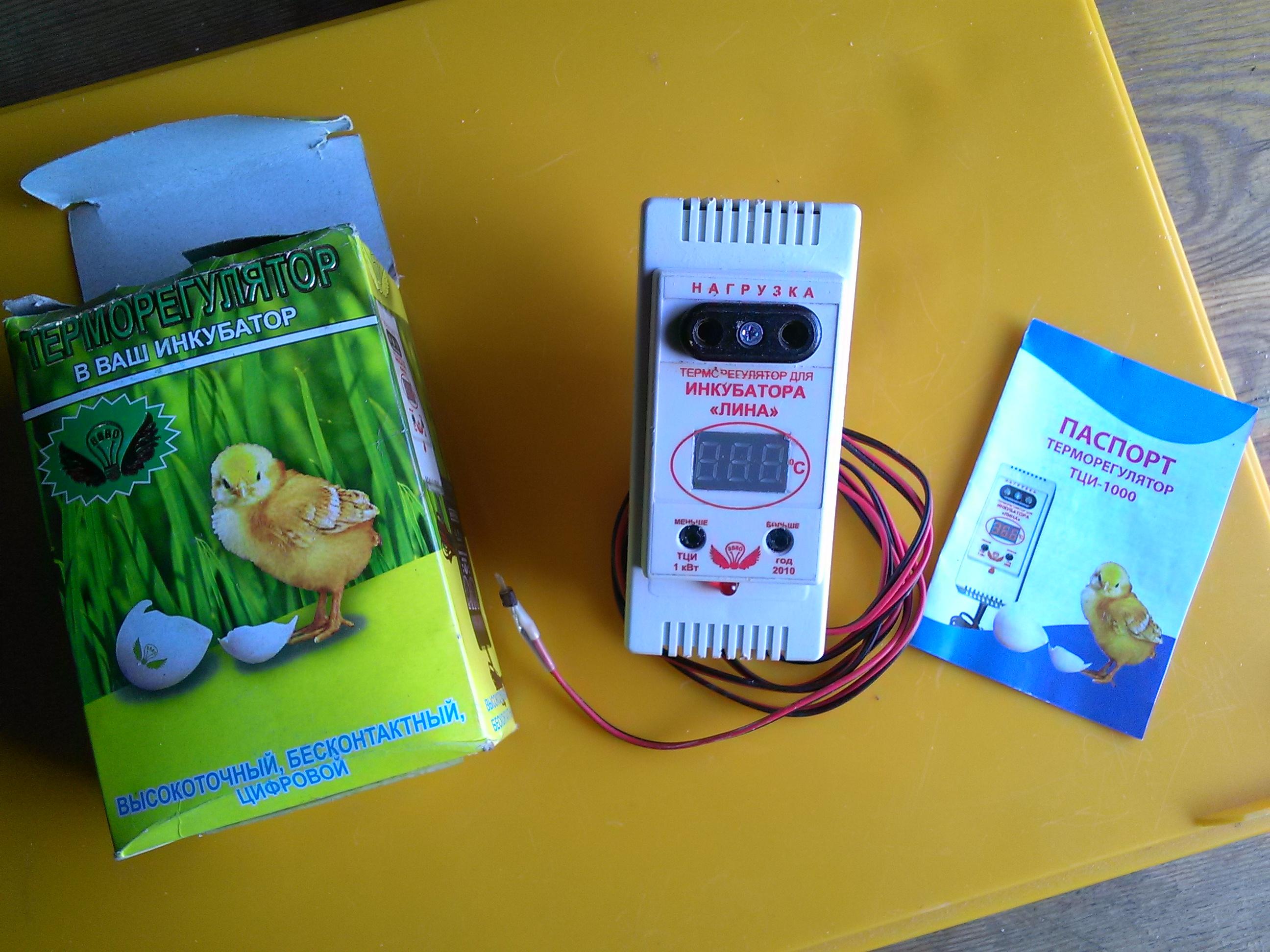 схема терморегулятор для инкубатора на логике