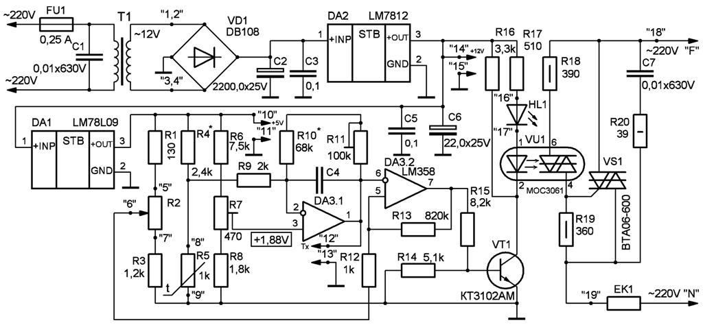 схема терморегулятора с