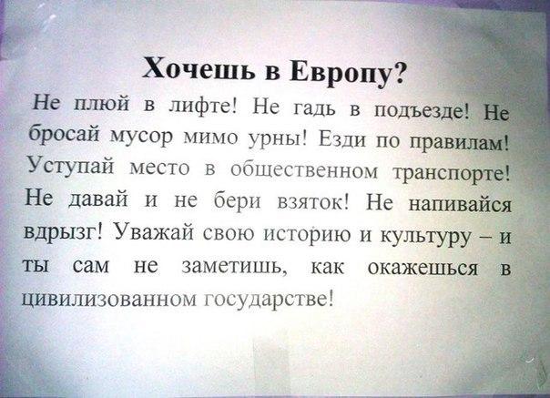 """""""Каждый эстонец хотя бы раз в день смотрит новости из Украины"""", - глава МИД Эстонии Пентус-Розиманус - Цензор.НЕТ 4638"""