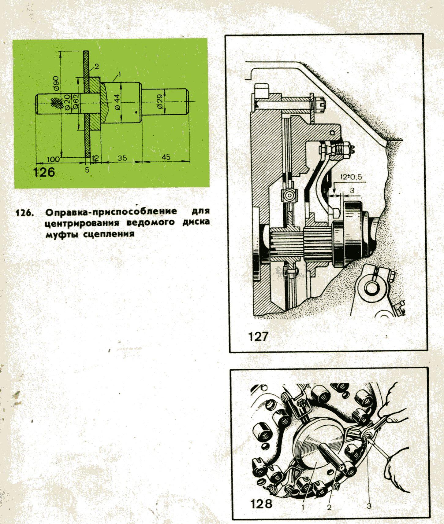 диск нажимного сцепления камаз чертеж и схема