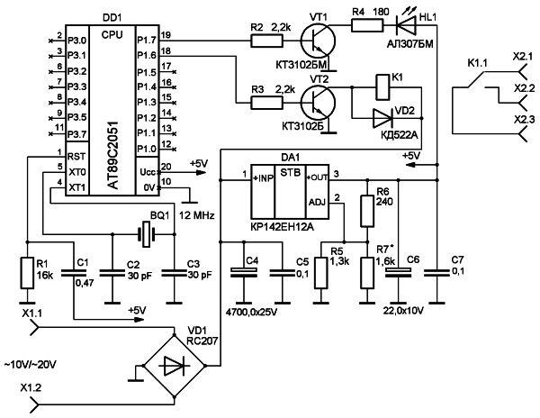 Схема инкубатора би 1
