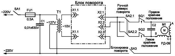 Рд-09 схема включения