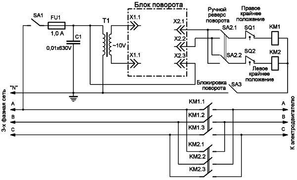 схема включения 3-х фазного двигателя.