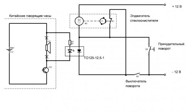 Схема автоматического поворота яиц в инкубаторе своими руками 89