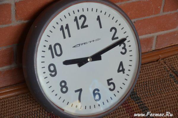 иметь купить часы бу в москве количество бревен напротив
