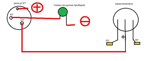 Как сделать реле повороты