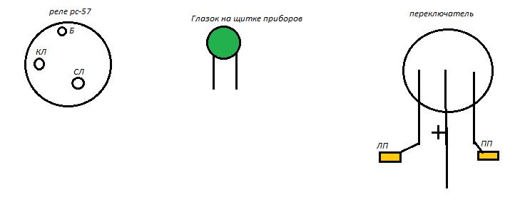 bezymyannyy.png
