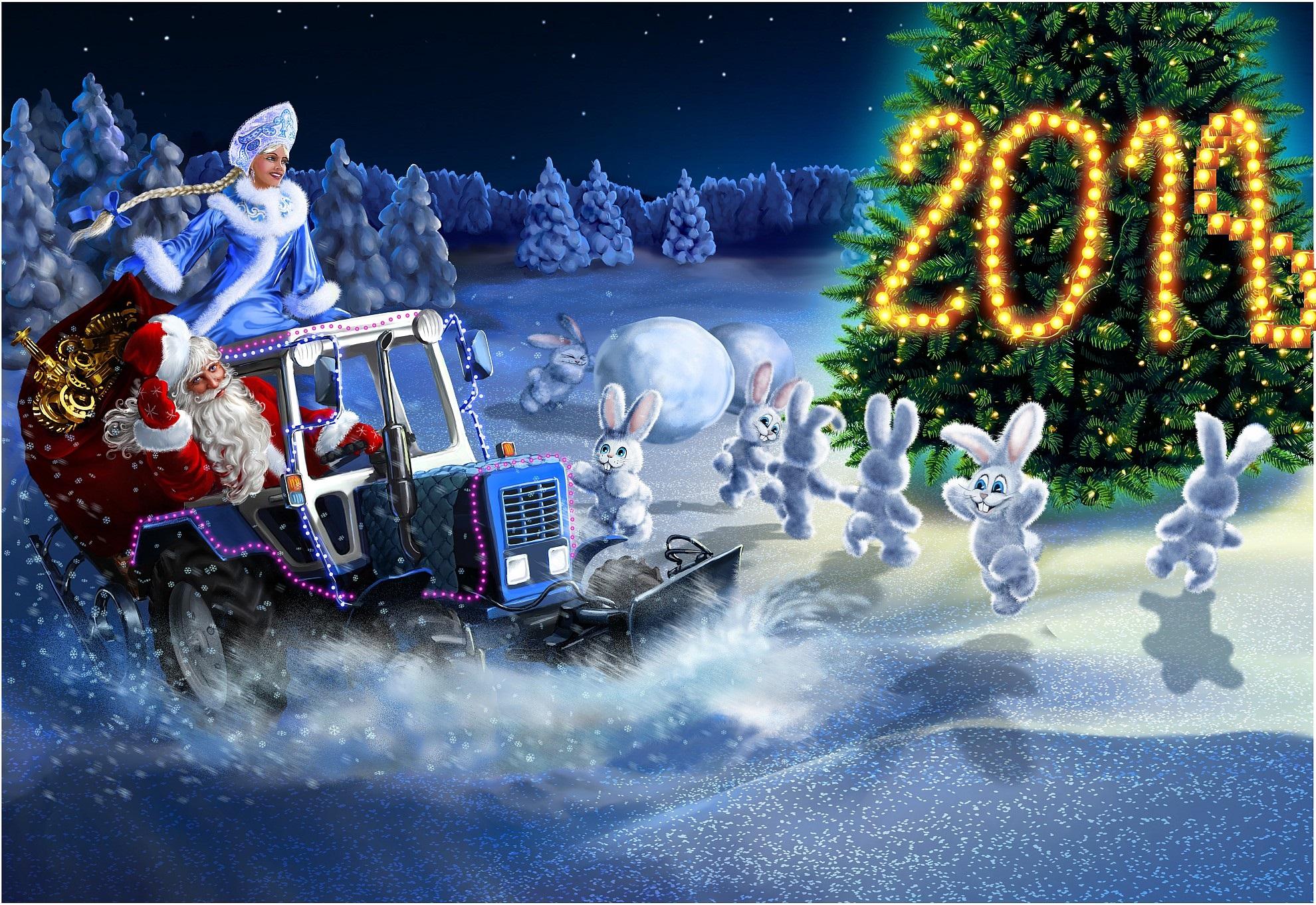 с новым годом картинки на сайтах вывели