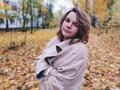 Аватар пользователя Александра Мельник