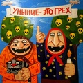 Аватар пользователя техн