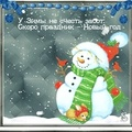Аватар пользователя Катюша Крайнова