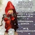 Аватар пользователя Наталья Бояркина