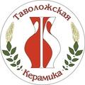 Аватар пользователя Таволожская керамика