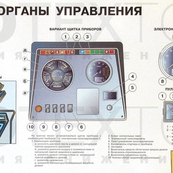 800-900-04_kop.jpg