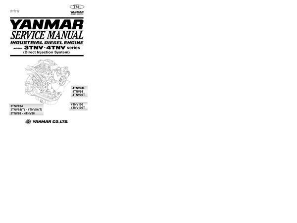 инструкция по эксплуатации янмар