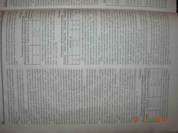 DSCN3916.jpg