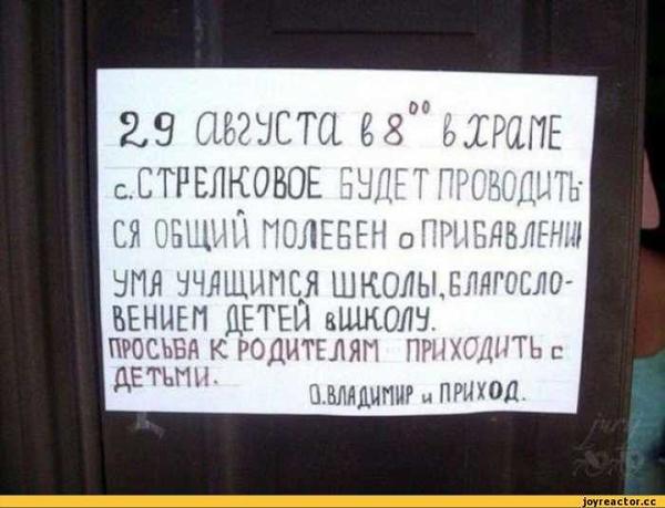 1-sentyabrya-rpc-shkolota-pesochnica-332391.jpeg