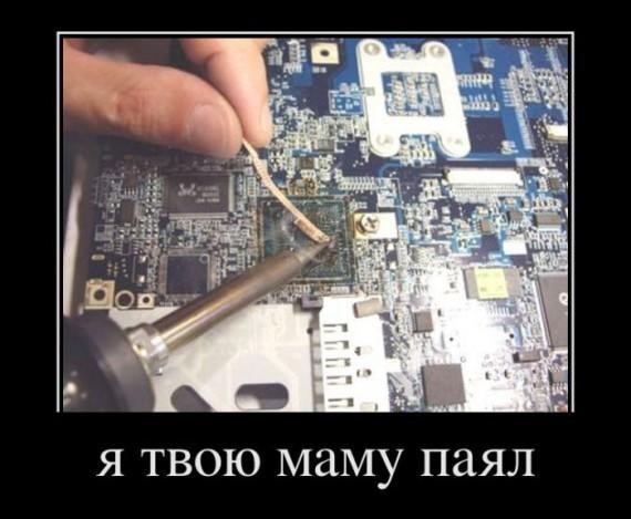 1320765946_demotivatory_20.jpg
