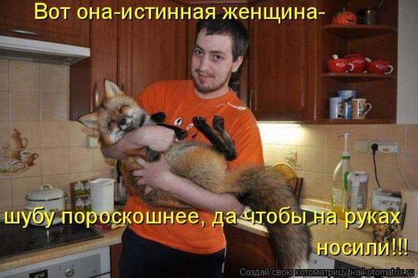1326564136_kyp5sq0u3zjchub.jpeg