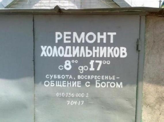 1330514642_10.jpg