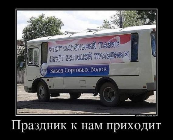 1333964957_demotivators_12.jpg