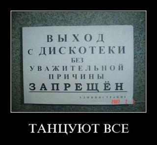 1334170929_24.jpg
