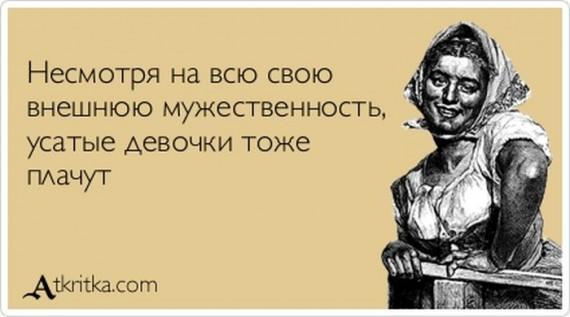 1334422074_1334300544_atkritka_27.jpg