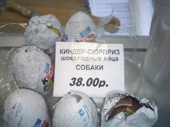 1334770559_www.mwcom_.ru_22.jpg