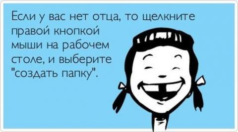 1337863817_atkrytka_2.jpg