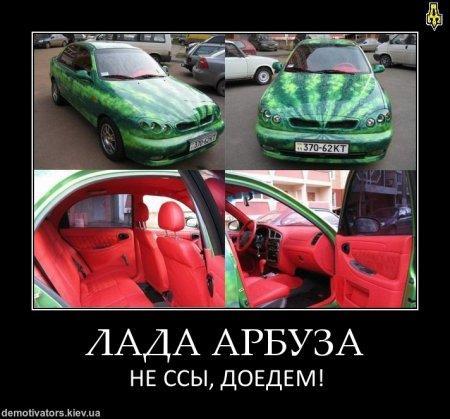 1339095935_poster_9949.jpeg