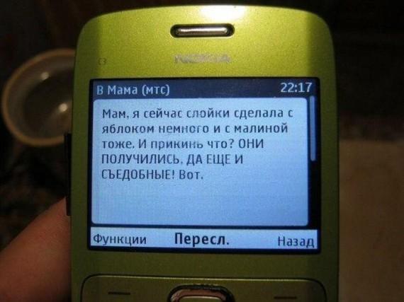 1347394681_20121109124009_0.jpg