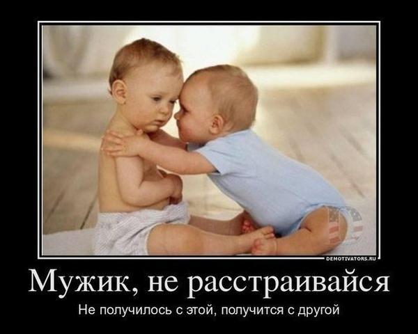 1348638546_9.jpg