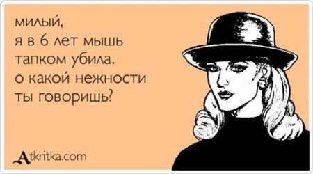 1349070714_atkritka_02.jpg
