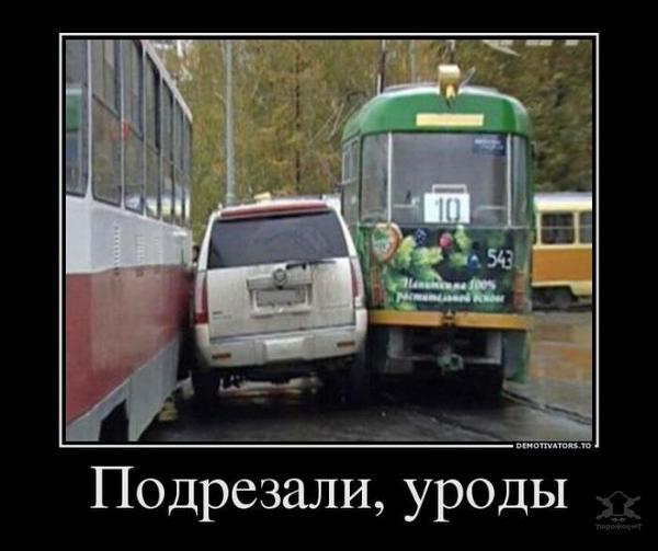 1350342108_demotivators_33.jpg