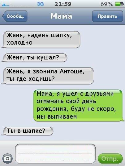 1351149283_1350929i.jpg