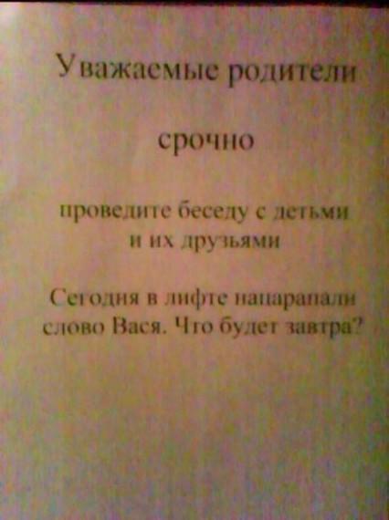 1363702841_1951b4b362.jpg