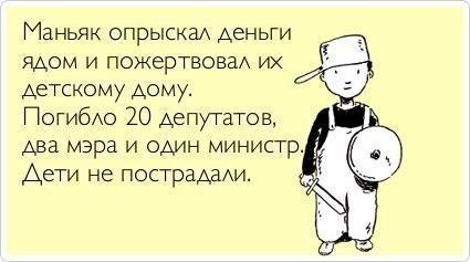 13dmy6bixc8.jpg