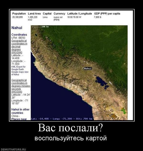 987844_vas-poslali.jpg
