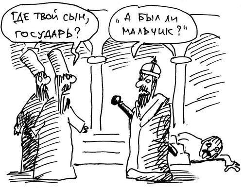 a_byl_li_malchik.jpg