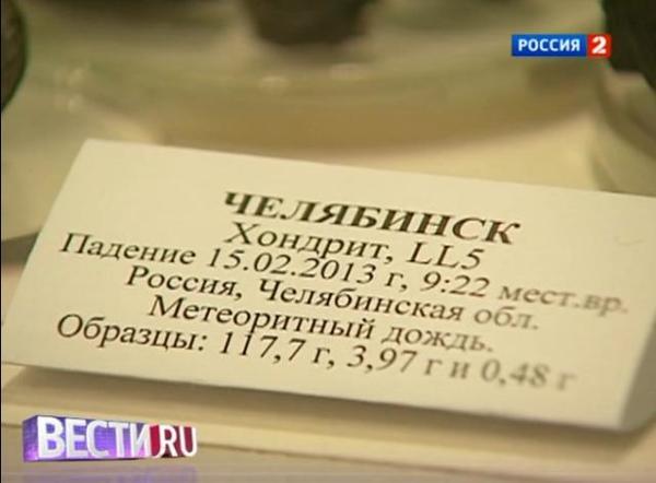 chelyabinsk_hondit.jpg