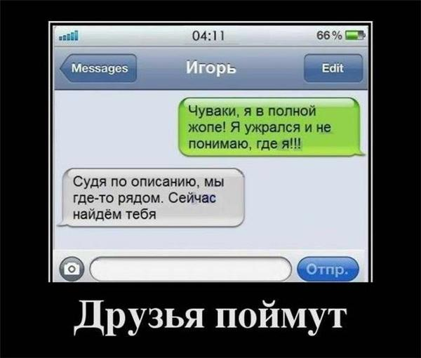 e7a607027c31.jpg