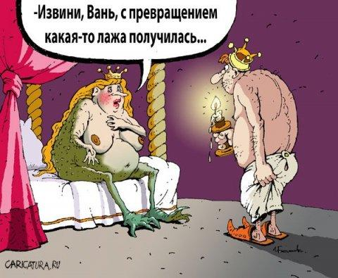 karikatury2.jpg