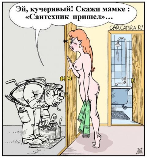 karikatury3.jpeg