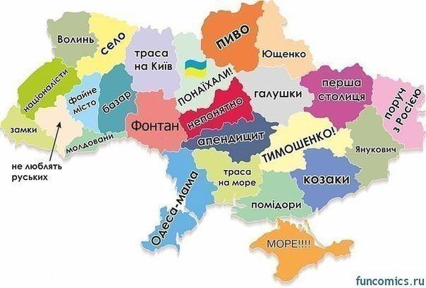 karta_ukrainy.jpg