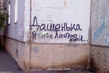 lublu_huli_20120925.jpg