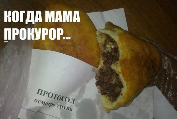 mama-pirozhki-nelovkoe-chuvstvo-pesochnica-529182.jpeg
