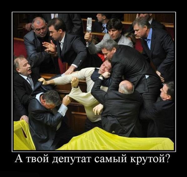 pjatnichnye_demotivatory_140_foto_114.jpg