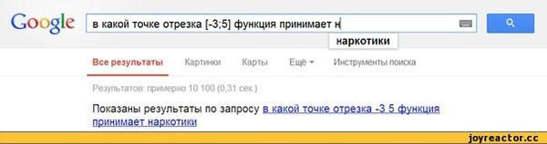 veshchestva-520735.jpeg