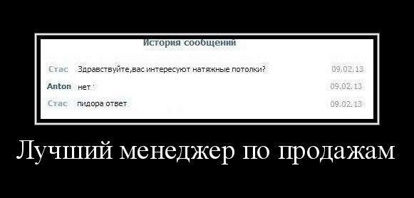 wkq0pg-q4yy.jpg