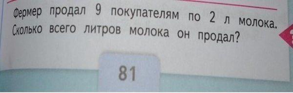 zadachka.png